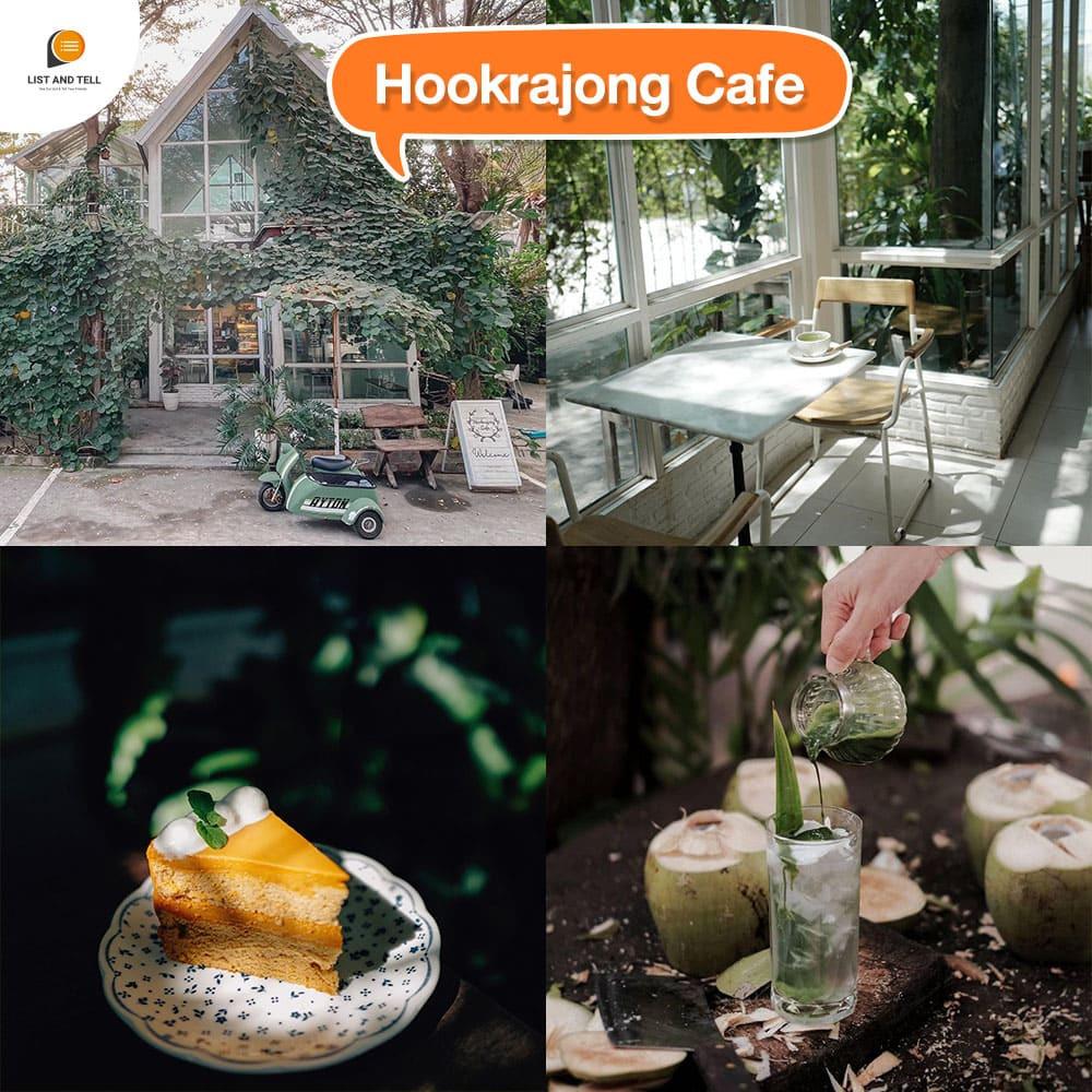ร้านกาแฟในสวน